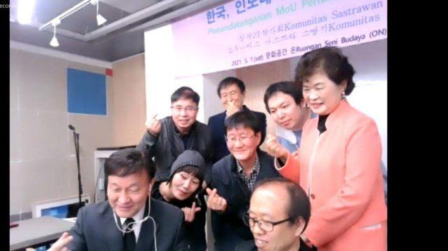 Kelompok Sastra Korea Korea, Changjak 21 (Tangkap Layar Zoom)